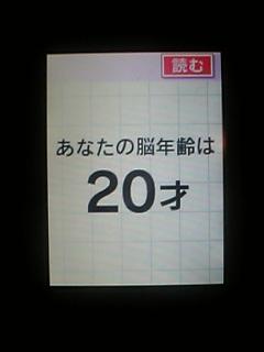 07-02-21_03-59.jpg